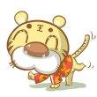 http://smayly.ru/gallery/anime/TigerBone/166.jpg