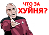 http://www.smayly.ru/gallery/big/TrollFaces/242.png