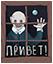 http://smayly.ru/gallery/big/vkStrashilki/1.png